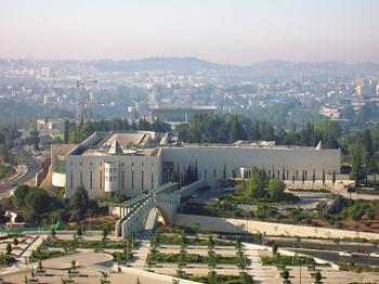 Верховный суд Израиля и Высший Суд Справедливости (БАГАЦ)